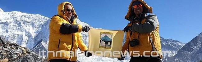 Keren-Bendera-Himakpa-Berkibar-di-6189-mdpl